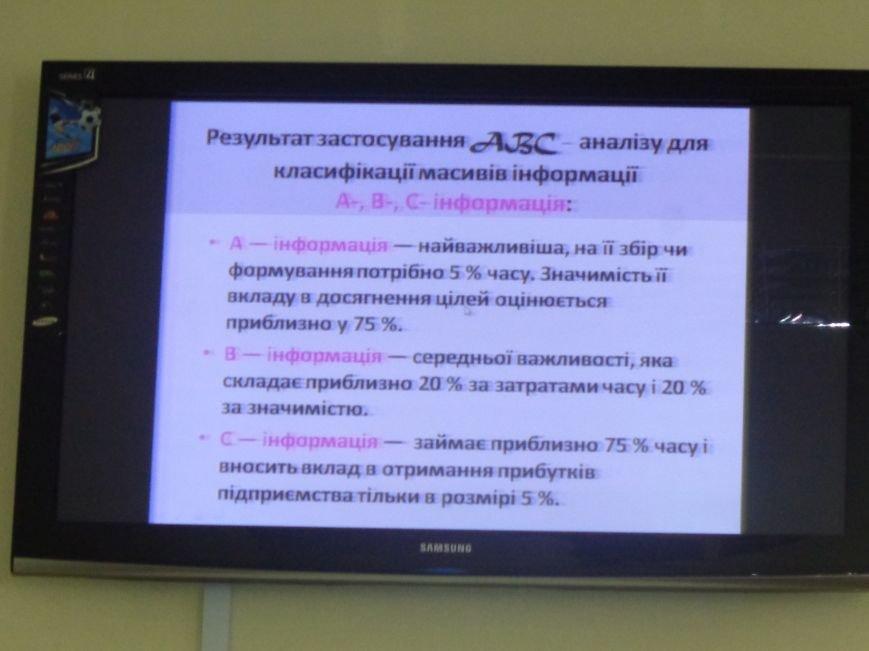 В ДонНТУ Красноармейска обсудили политику инвесторов и корпоративные перспективы (фото) - фото 3