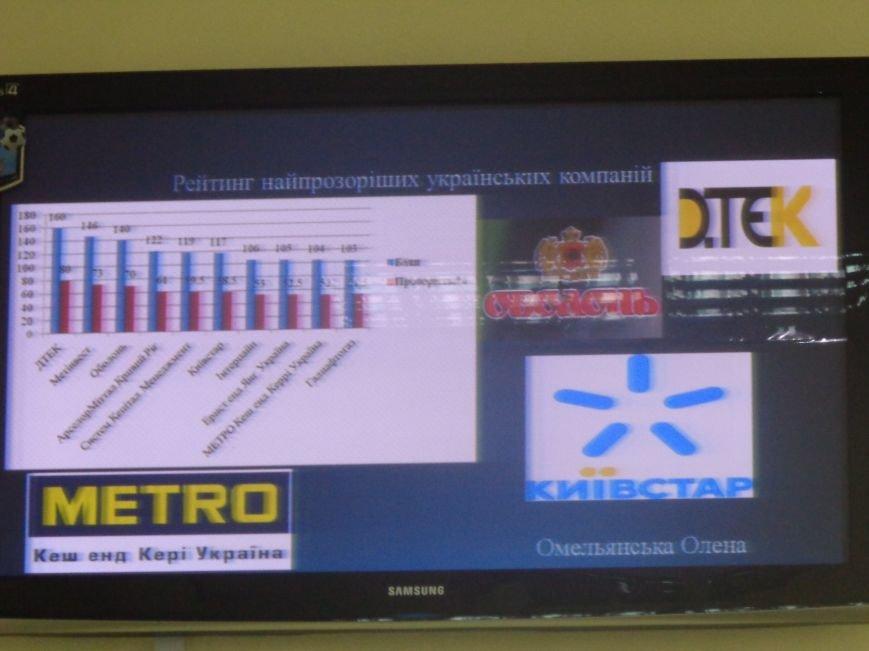 В ДонНТУ Красноармейска обсудили политику инвесторов и корпоративные перспективы (фото) - фото 19