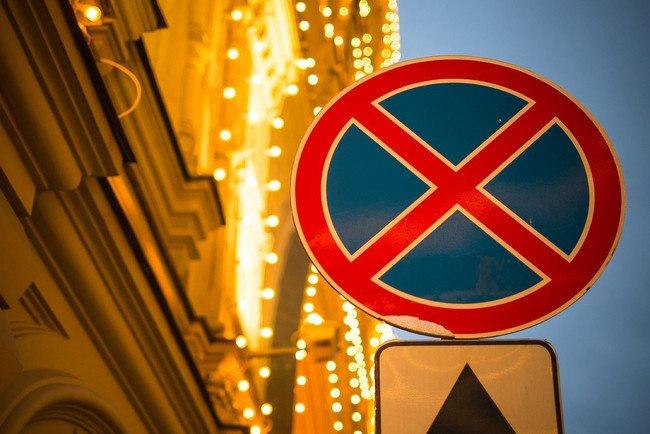 ТОП-5 найбільш неординарних петицій від небайдужих львів'ян (фото) - фото 5