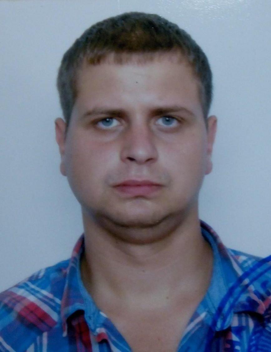 Днепродзержинец, отправившийся в Днепропетровск, пропал без вести (фото) - фото 1