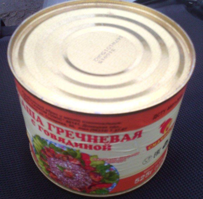 Консервы из Макеевки появились в Карелии (фото) - фото 1