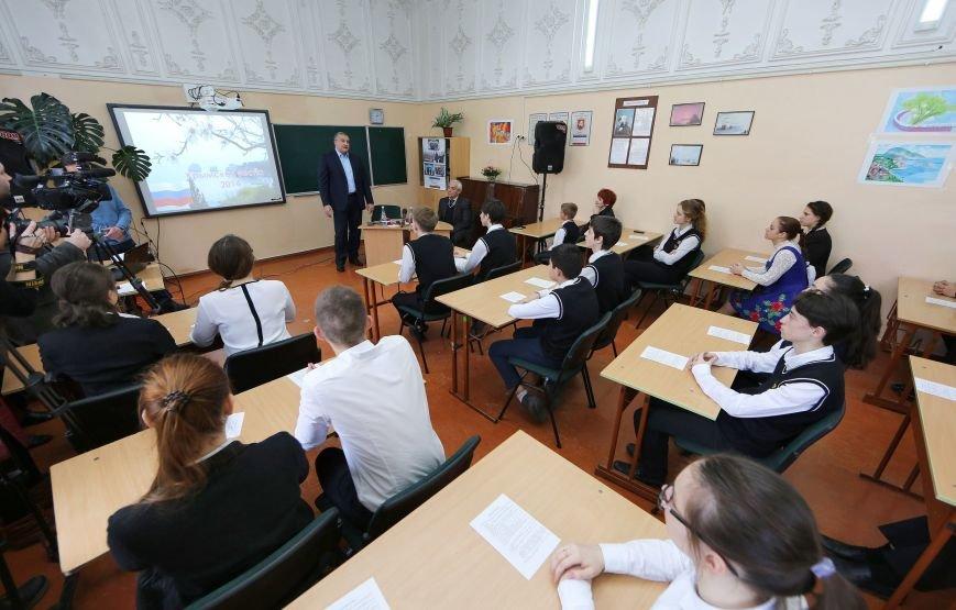 Аксенов: События Крымской весны войдут в учебники мировой истории (ФОТО) (фото) - фото 1