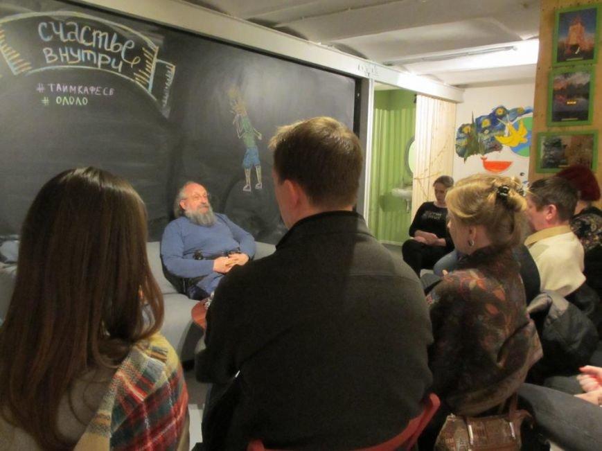 Анатолий Вассерман поговорил с жителями города Пушкина об Украине и Сирии (фото) - фото 1