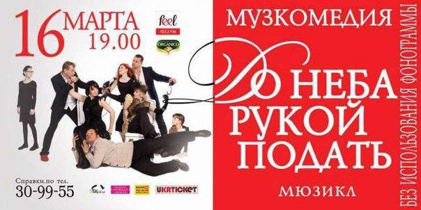 Увлекательный вторник в Одессе: кинокомедия, мюзиклы, вечер поэзии и камерной музыки (ФОТО, ВИДЕО) (фото) - фото 4