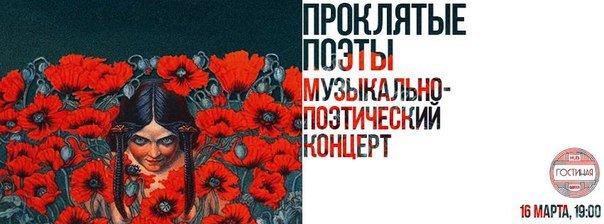 Увлекательный вторник в Одессе: кинокомедия, мюзиклы, вечер поэзии и камерной музыки (ФОТО, ВИДЕО) (фото) - фото 5