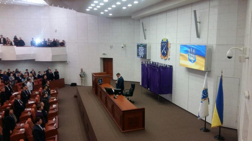 Сессия городского совета Днепропетровска: онлайн-трансляция (ФОТО, ВИДЕО) (фото) - фото 1