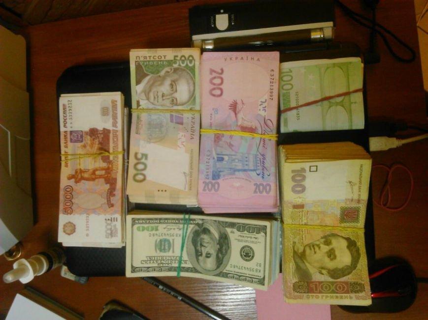валюта3