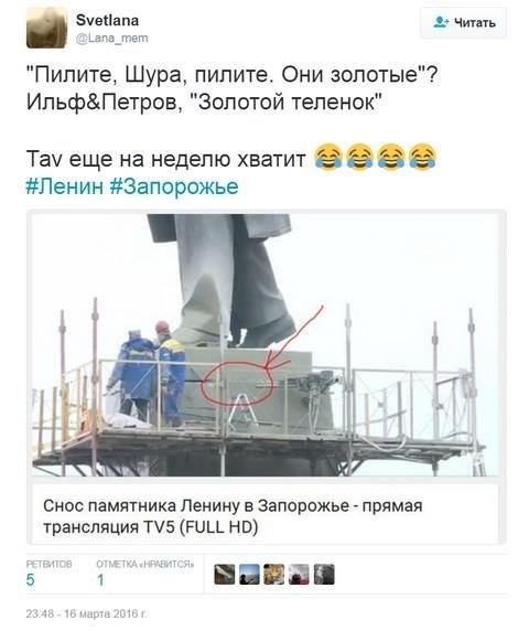 В Запорожье демонтируют самого большого Ленина в Украине: онлайн-трансляция (обновляется), фото-41