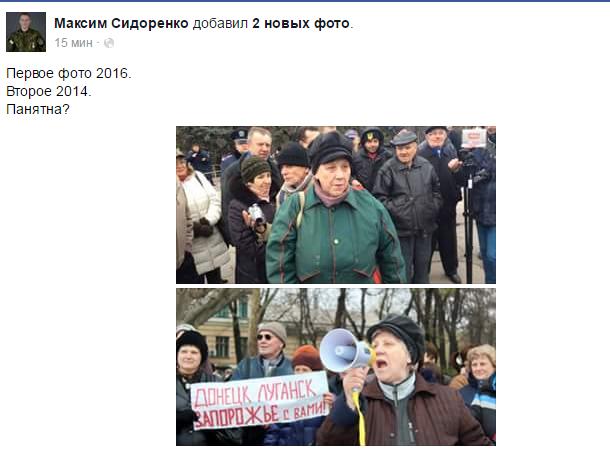 В Запорожье демонтируют самого большого Ленина в Украине: онлайн-трансляция (обновляется), фото-32
