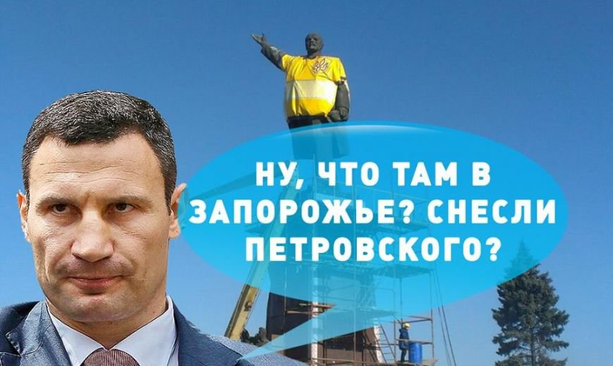 В Запорожье демонтируют самого большого Ленина в Украине: онлайн-трансляция (обновляется), фото-85