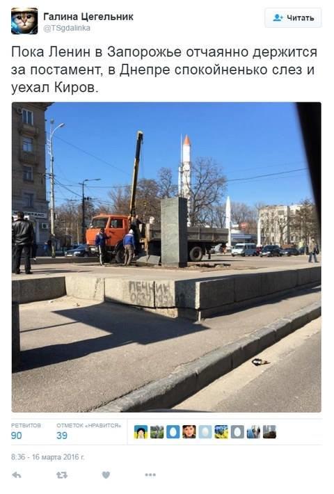 В Запорожье демонтируют самого большого Ленина в Украине: онлайн-трансляция (обновляется), фото-42