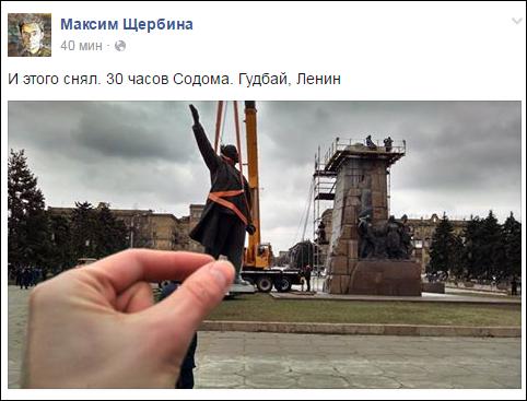 В Запорожье демонтируют самого большого Ленина в Украине: онлайн-трансляция (обновляется), фото-11