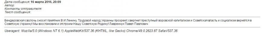 Безымянный343434