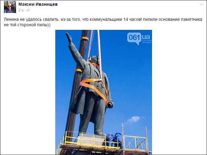 В Запорожье демонтируют самого большого Ленина в Украине: онлайн-трансляция (обновляется), фото-75