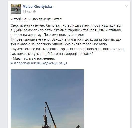 В Запорожье демонтируют самого большого Ленина в Украине: онлайн-трансляция (обновляется), фото-46