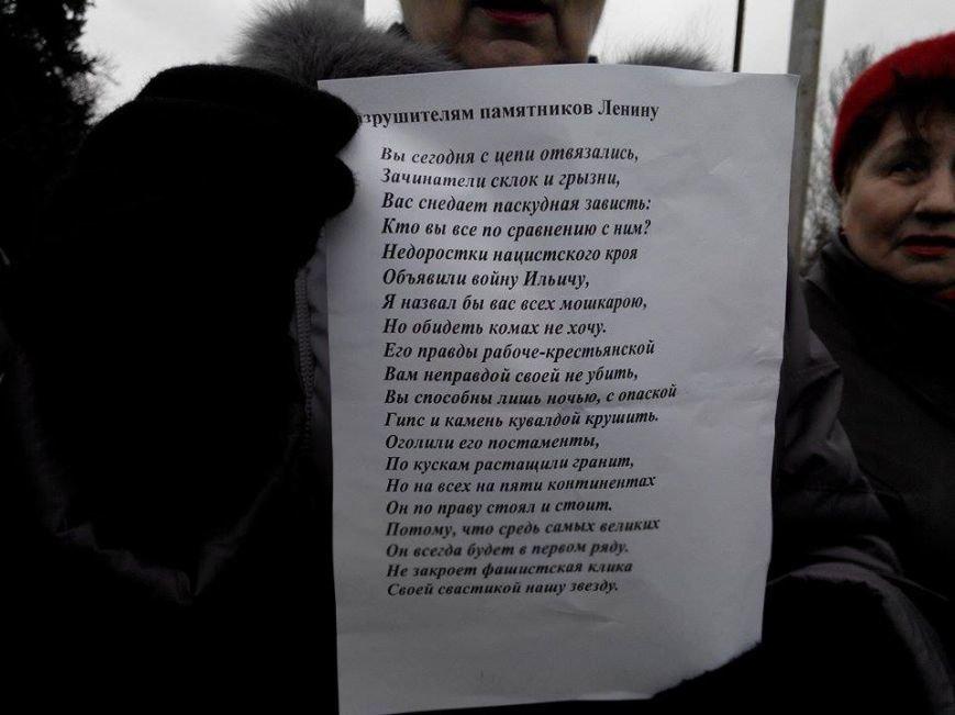 В Запорожье демонтируют самого большого Ленина в Украине: онлайн-трансляция (обновляется), фото-50