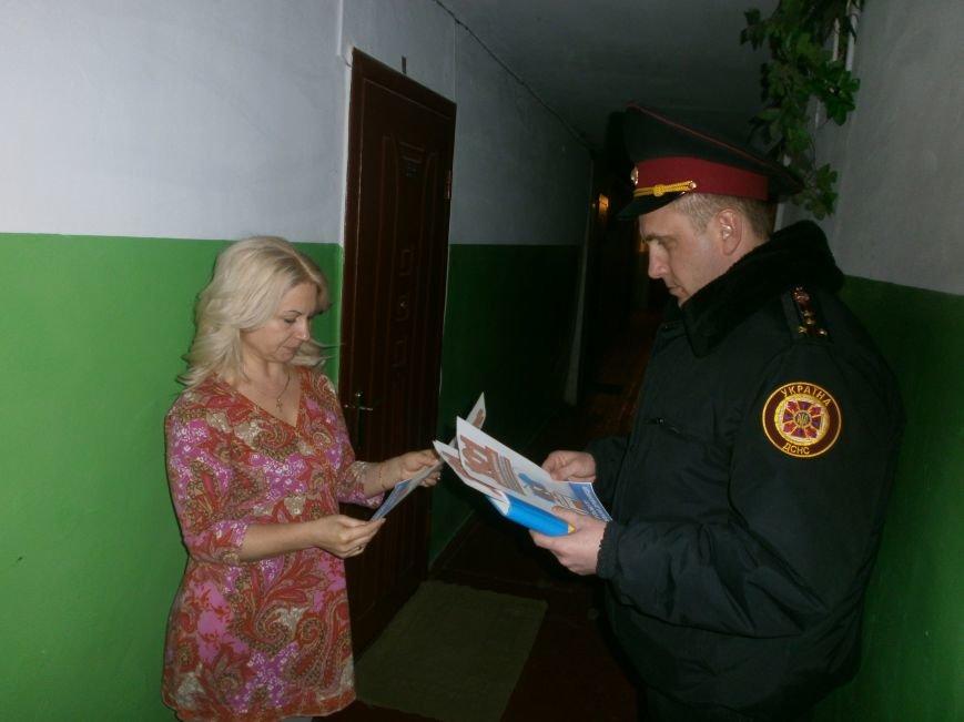 В Черноморске сотрудники ГСЧС провели профилактический рейд (фото) - фото 1