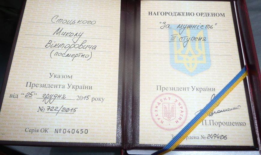 На Житомирщині відкрили пам'ятну дошку Миколі Стоцькому (фото) - фото 2