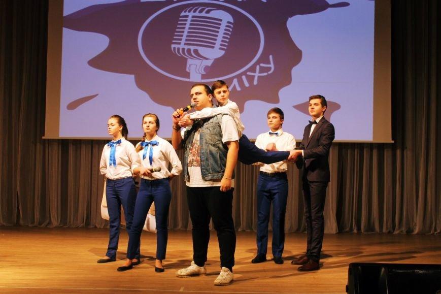 В СумГУ определили обладателя «Весеннего кубка Школы смеха» (ФОТО) (фото) - фото 1