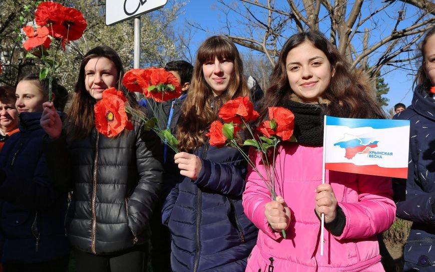 Аксёнов: 16 марта для крымчан стоит по значимости наравне с Днём Великой Победы (ФОТО) (фото) - фото 1