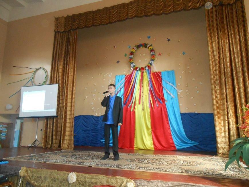 Конкурс знатоков английского языка в городе Доброполье (фото) - фото 1