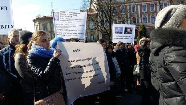 У Львові науковці та освітяни влаштували акцію протесту (ФОТО) (фото) - фото 1