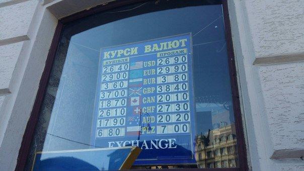 Скільки у Львові коштує долар та євро: реальний курс станом на 16 березня (фото) - фото 1