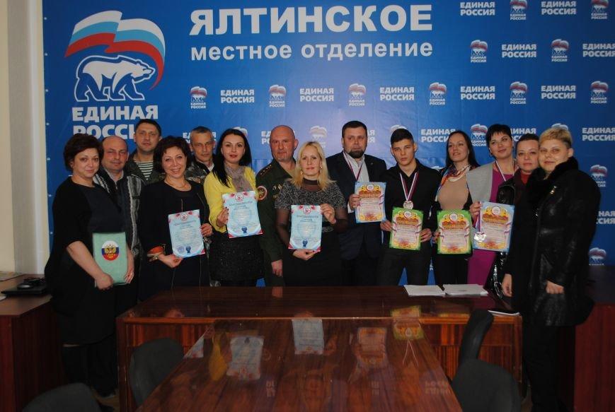 В Ялте наградили «Лучших стрелков «Единой России», фото-1