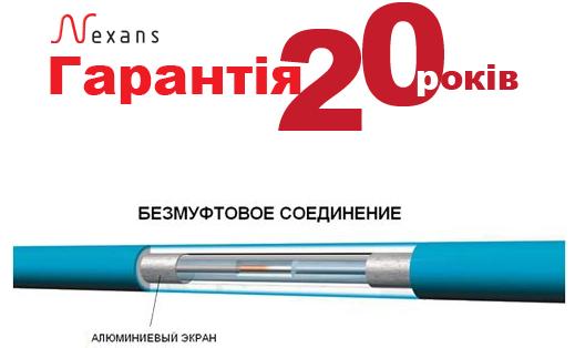 Теплые полы Nexans – достойное качество по приемлемой цене (фото) - фото 1