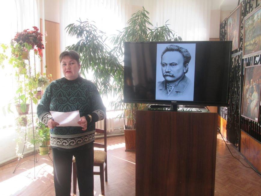 В Днепродзержинске прошел вечер-портрет «Известный и неизвестный Иван Франко», фото-1