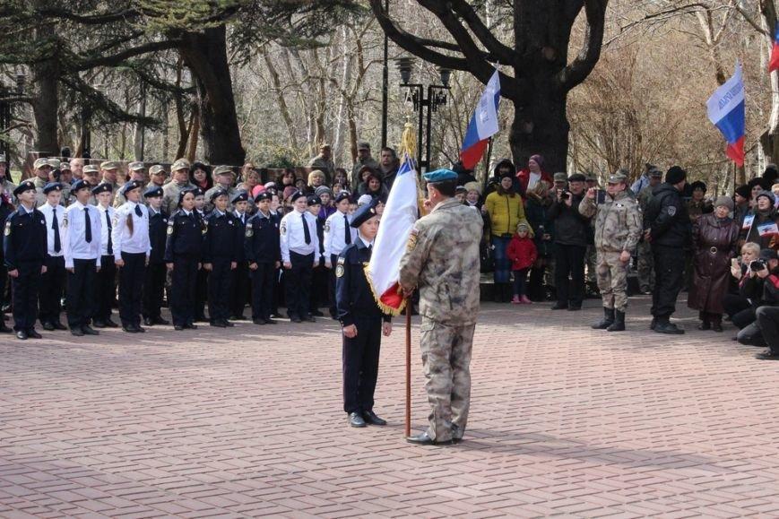 В Симферополе кадеты полка Народного ополчения приняли присягу (ФОТО) (фото) - фото 5
