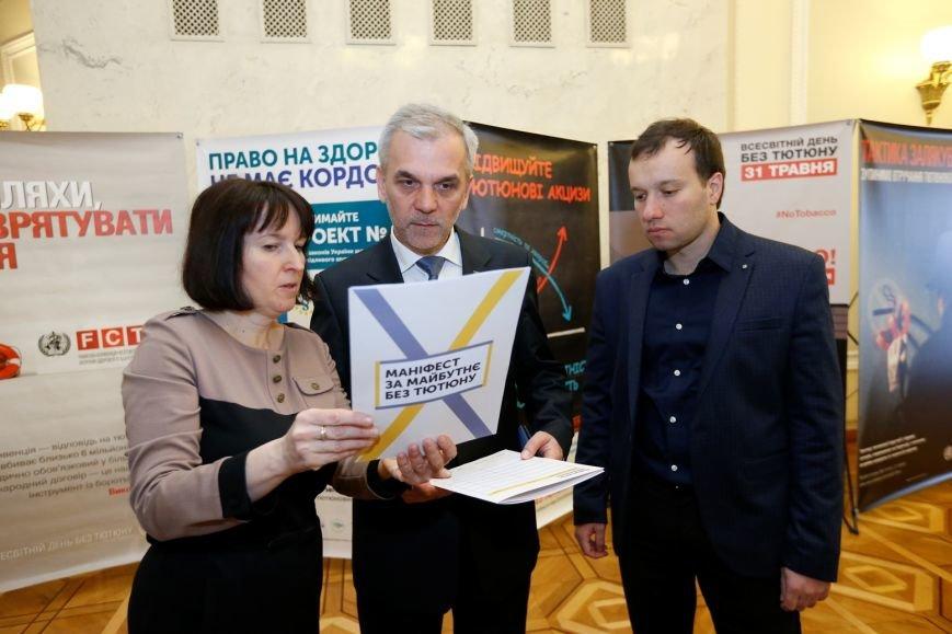 10-річчя ратифікації Україною Рамкової конвенції ВООЗ із боротьби проти тютюну: результати та нові цілі, фото-3
