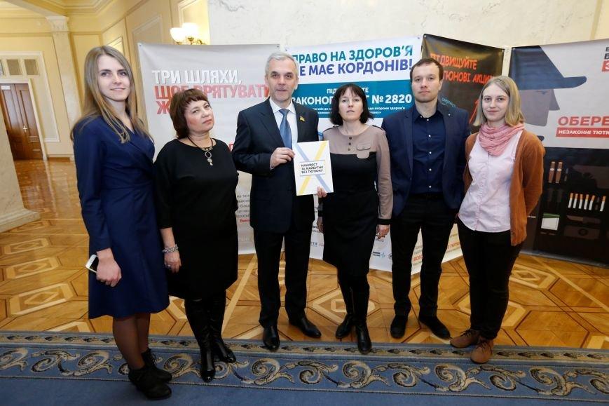 10-річчя ратифікації Україною Рамкової конвенції ВООЗ із боротьби проти тютюну: результати та нові цілі, фото-5
