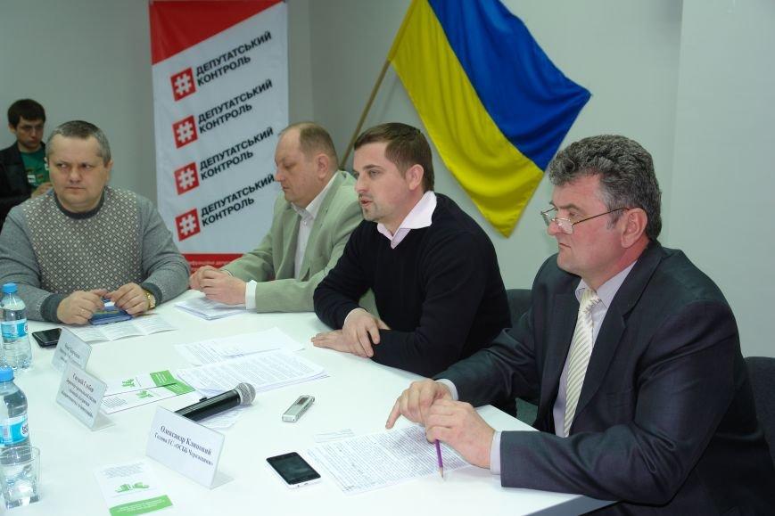 У Черкасах створили громадську спілку для підтримки ОСББ (фото) - фото 2