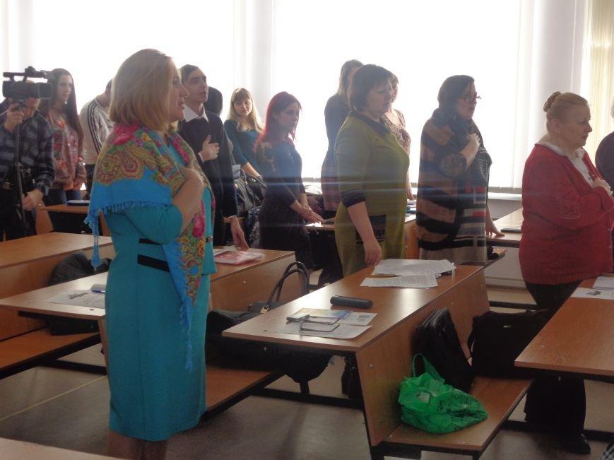 «І чужого навчайтесь, й свого не цурайтесь»: в Красноармейске прошла международная конференция, посвященная местному самоуправлению (фото) - фото 2