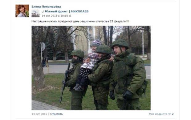 пономарева1