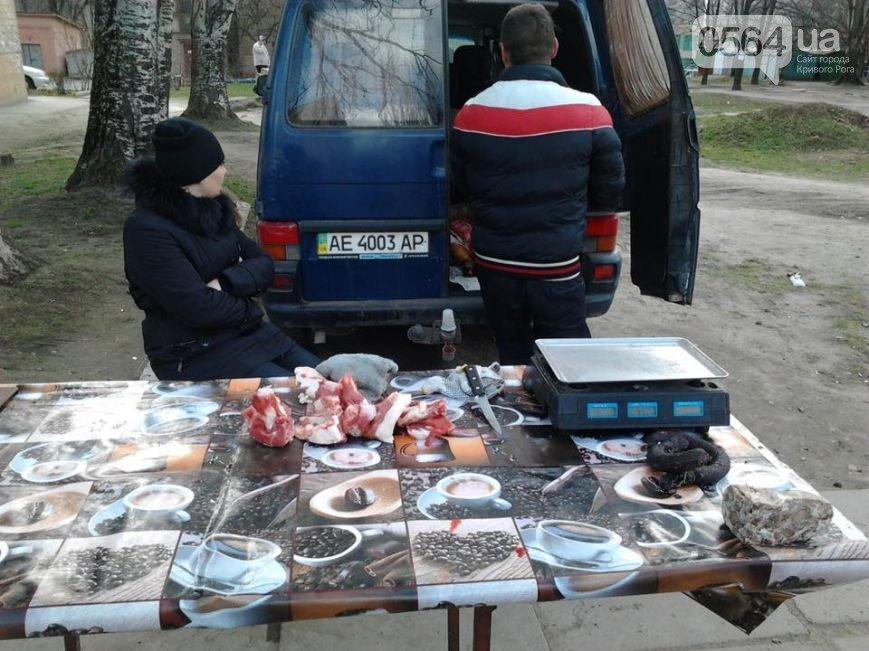 В Кривом Роге: борются со стихийной торговлей, повысили стоимость содержания кладбищ, оборудовали GPS-навигаторами маршрутки и не ведут мониторинг (фото) - фото 1