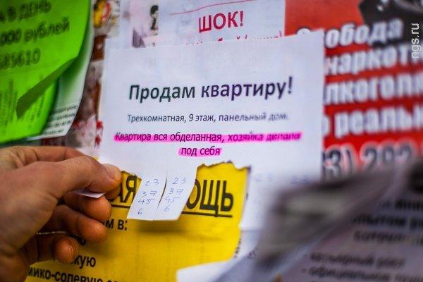 Подборка: самые смешные объявления о продаже и аренде недвижимости в Одессе (фото) - фото 1