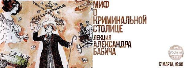 Айда веселиться! Топ-5 развлечений сегодняшнего вечера в Одессе (ФОТО) (фото) - фото 5