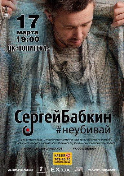 Айда веселиться! Топ-5 развлечений сегодняшнего вечера в Одессе (ФОТО) (фото) - фото 1