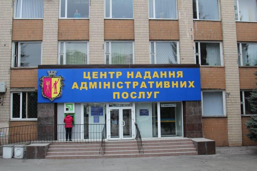 В Днепродзержинске начинает работу региональный представитель омбудсмена, фото-5