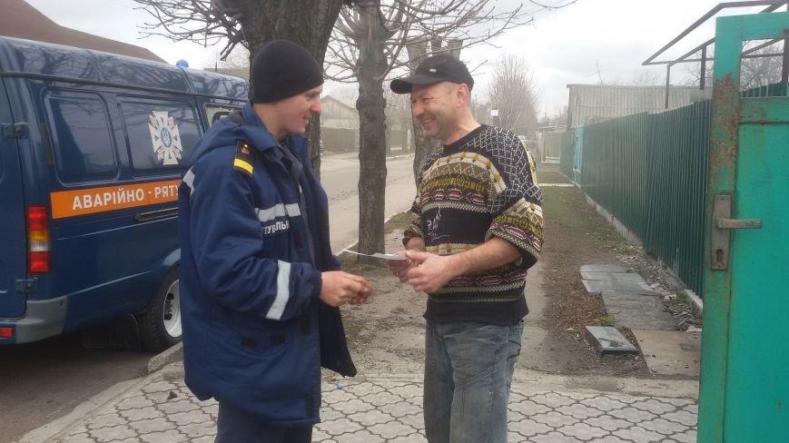Добропольские спасатели провели рейд, фото-1