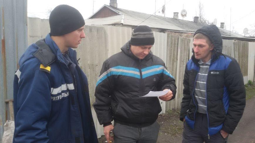 Добропольские спасатели провели рейд, фото-6