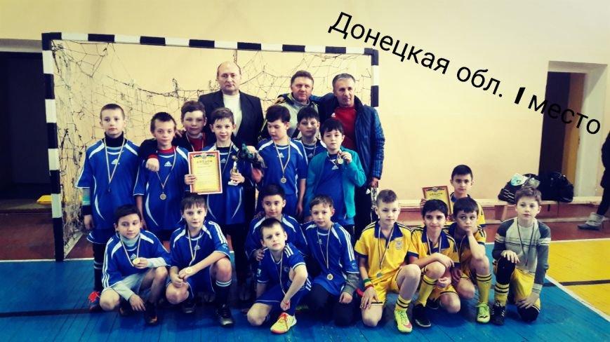 Триумфальная победа Добропольских футболистов (фото) - фото 1