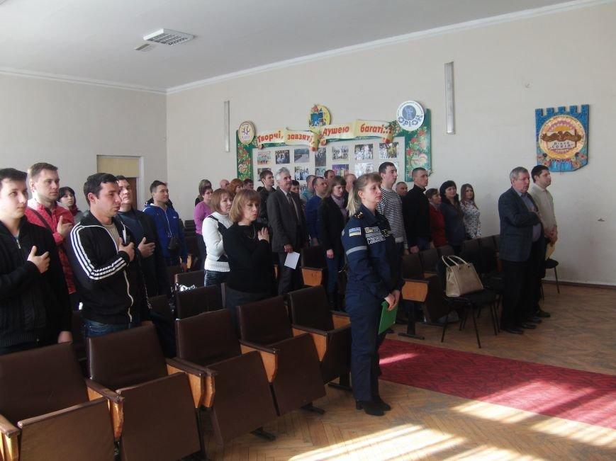 Страт програми національно-патріотичного виховання в області (фото) - фото 1
