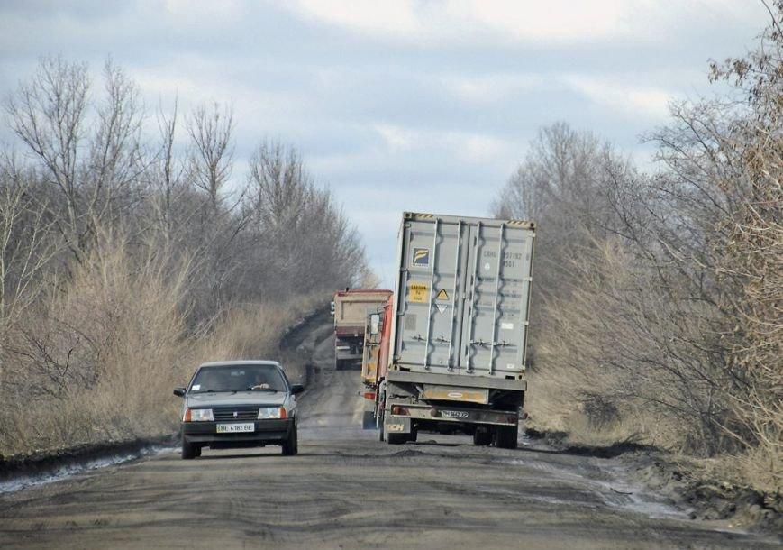 Полтавская дорога попала в антирейтинг (фото) - фото 2