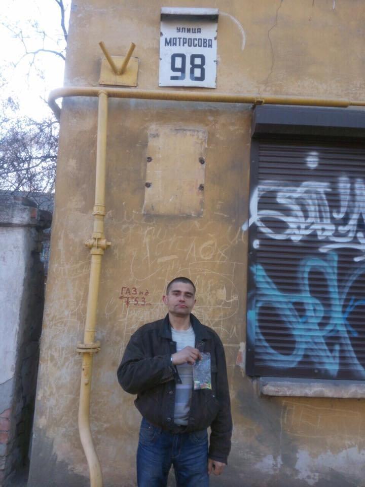 """В Кривом Роге наркоторговца с """"метамфетамином"""" задержали после сообщения в соцсети (ФОТО), фото-2"""