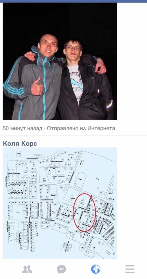 """В Кривом Роге наркоторговца с """"метамфетамином"""" задержали после сообщения в соцсети (ФОТО), фото-5"""
