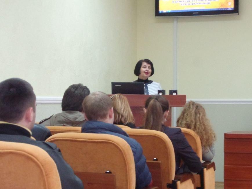 В ДонНТУ Красноармейска стартовала гуманитарная конференция, посвященная феномену украинской интеллигенции (фото) - фото 10