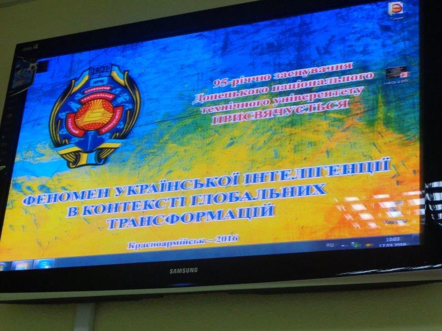 В ДонНТУ Красноармейска стартовала гуманитарная конференция, посвященная феномену украинской интеллигенции (фото) - фото 7